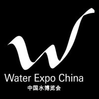 Water Expo China 2019 Beijing