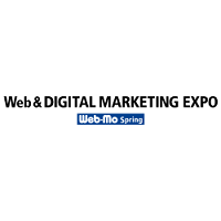 Web & Digital Marketing Expo 2021 Tokyo