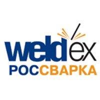Weldex 2017 Moscow