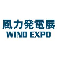 Wind Expo 2022 Tokyo