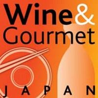 Wine & Gourmet Japan 2021 Tokyo