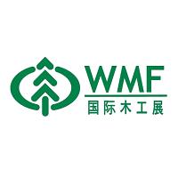 WMF 2020 Shanghai