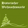 Christmas market, Guteneck