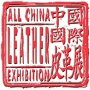 ACLE All China Leather Exhibition