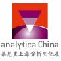 analytica China, Shanghai