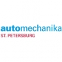 automechanika, Saint Petersburg