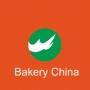 Bakery China, Shanghai