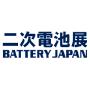 Battery Japan, Tokyo