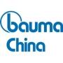 bauma China, Shanghai