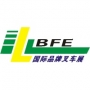 Guangzhou International Brand Forklift & Accessory Exhibition BFE, Guangzhou
