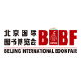 Beijing International Book Fair BIBF, Beijing