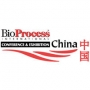BioProcess International China Shanghai