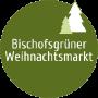 Christmas market, Bischofsgrün