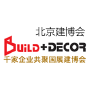 Build + Decor, Beijing