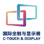 C-Touch & Display, Shenzhen