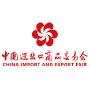 Canton Fair Phase 1, Guangzhou