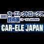 Car-Ele Japan, Tokyo