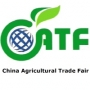 China Agricultural Trade Fair CATF, Nanchang