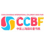CCBF - China Shanghai International Children's Book Fair, Shanghai