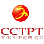 China Yiwu Cultural and Tourism Products Trade Fair CCTPT, Yiwu
