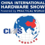China International Hardware Show Shanghai