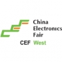 China Electronics Fair West