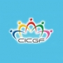 China International Consumer Goods Fair CICGF, Ningbo