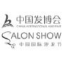 China International Hair Fair & Salon Show, Guangzhou