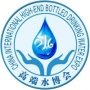 China International High-end Bottled Drinking Water Expo, Shanghai