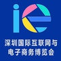 China International Internet and E-commerce Expo CIE, Shenzhen