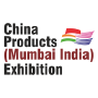 China Products Exhibition, Mumbai
