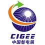 CIGEE, Beijing