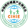 CIHIE - China International Health Industry Expo, Beijing
