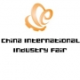CIIF China International Industry Fair, Shanghai