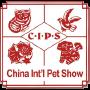 CIPS China International Pet Show, Shanghai