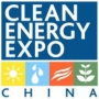 CEEC Clean Energy Expo China, Beijing