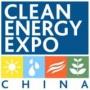 CEEC Clean Energy Expo China, Beijing