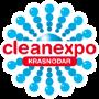 CleanExpo, Krasnodar