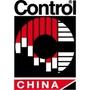 Control China, Shanghai
