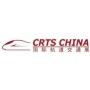 CRTS China, Beijing