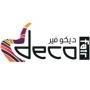 Decofair, Jeddah
