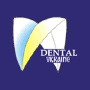Dental Ukraine, Lviv
