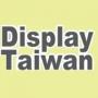 Display Taiwan, Taipei