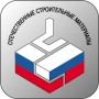 Domestic Construction Materials Moscow