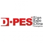 D PES Sign Expo China, Guangzhou