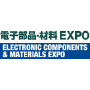 Electronic Components & Materials Expo, Tokyo