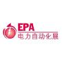 EPA, Shanghai