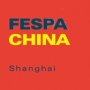 Fespa China Shanghai