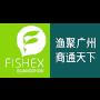 Fishex, Guangzhou
