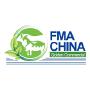 FMA CHINA, Guangzhou